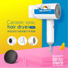 Hello Kitty陶瓷吹風機HK-9205-生活工場