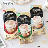 泰國 雀巢 金牌三合一咖啡 (4入) 卡布奇諾 拿鐵瑪奇朵 白咖啡特濃 三合一 咖啡 即溶咖啡 沖泡飲品