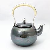 日本銅器【銀川堂】燻銀銅壺 古銀色鎚目湯沸 七合 1260ml 黃銅鍍銀茶壺 黃銅洋銀壺