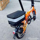 代駕電動自行車專用包摺疊電瓶車電池包後尾包後座包 黛尼時尚精品