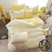 韓式公主風條紋繡花床上三件套1.5m/1.8m床單四件套床笠款賓館【黑色地帶】
