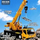 電動遙控挖掘機男孩仿真挖土機工程車吊車起重機模型勾機兒童玩具 台北日光