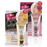 日本 Nudy Couture 紐蒂可 光透DD霜/礦物CC霜 SPF40 30g ◆86小舖 ◆ KOSE高絲