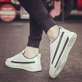 板鞋夏季新款小白鞋透氣男鞋韓版潮流學生運動休閒鞋百搭 貝芙莉女鞋