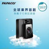 【新風尚潮流】PAPAGO GoSafe 388mini 負離子行車記錄器 送16G記憶卡 GoSafe388