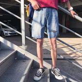 夏季新款寬松破洞牛仔褲子男士韓版潮流復古五分短褲·全館免運