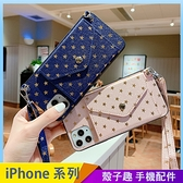 滿天星錢包款 iPhone 12 mini iPhone 12 11 pro Max 手機殼 手機套 時尚女款 插卡口袋 悠遊卡 掛脖繩