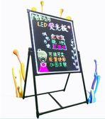 LED電子熒光板光夜光60 80廣告牌寫字板黑板發光屏手寫立式留言板igo『韓女王』
