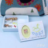 兒童乳牙保存盒 嬰兒胎毛臍帶儲存盒子寶寶牙齒收藏 BF6406【旅行者】