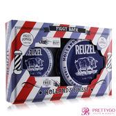 荷蘭 REUZEL豬油 深藍豬(黑豬)強力纖維級水性髮泥禮盒組(35g+113g) 水洗式髮油 Fiber Pomade-公司貨