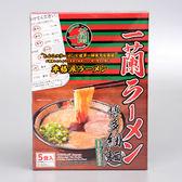 一蘭拉麵 直麵(5入盒裝) (賞味期限:2019.11.05)