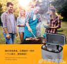 戶外調料瓶套裝便攜式燒烤用具 野炊用品調味罐調料盒組合igo 格蘭小舖