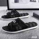 拖鞋 男夏時尚外穿2019新款韓版潮防滑男士室外個性沙灘一字涼拖鞋 QX12412 『男神港灣』
