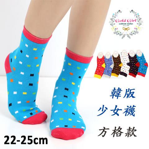 少女襪  韓版少女襪 方格款  台灣製 金滿意