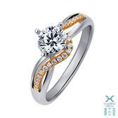 ﹝鑽石屋﹞52分鑽戒  相伴情深鑽石戒指 新娘物語雜誌推薦款  DA029573