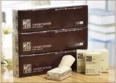 雙11搶購 純竹工坊40包手帕紙小包竹漿本色無香不漂白便攜式擦手衛生紙