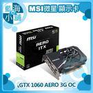 MSI 微星 GeForce GTX 1...