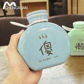 隨手杯迷你扁平玻璃水杯女便攜可愛學生情侶韓國創意潮流清新有蓋隨手杯 喵小姐