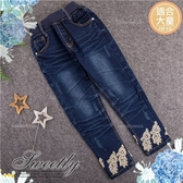 (大童款-女)珍珠織花綴邊牛仔長褲(300528)【水娃娃時尚童裝】