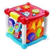 Vtech 寶寶啟蒙早教益智玩具 聲光互動學習盒 505038