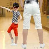男童短褲夏季兒童休閒中褲2018新款中大童七分褲薄男童夏裝褲子潮   米娜小鋪