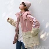 夾克外套 拼色棉服夾克潮2019冬季新款韓版bf原宿風寬鬆連帽棉衣外套女學生 DF 免運 維多
