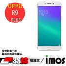 TWMSP★按讚送好禮iMOS OPPO R9 PLUS 3SAS 螢幕保護貼