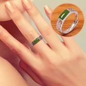 戒指 和田玉碧玉S925純銀鑲嵌綠寶石馬鞍開口男女款清新戒指環送禮 巴黎春天