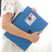 A4文件夾手提文件包13格商務公文包 加厚便攜式風琴包igo        檸檬衣舍