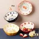 陶瓷沙拉碗可愛少女心瓷碗飯碗創意個性單個甜品碗【白嶼家居】