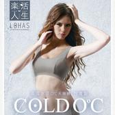 LOHAS 冰涼天絲棉 機能型運動內衣(附胸墊)-灰-L【屈臣氏】