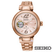 SEIKO 精工 SSA804J1 (4R38-01L0V) LUKIA 玫瑰金 鏤空 機械 女錶/33.9mm