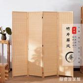 日式屏風客廳臥室簡約現代折疊移動折屏簡易經濟隔斷客廳小戶型 QG12321『樂愛居家館』