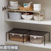 可伸縮鐵藝廚房置物架櫥柜碗碟架廚具瀝水收納架調味品架子