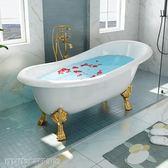 浴缸獨立單人網紅浴缸家用成人小戶型壓克力歐式貴妃浴池1.2m-1.7mMKS 維科特3C