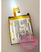 【保固一年】索尼 Sony Xperia Z2 D6502 D6503 D6543 原廠電池 LIS1543ERPC