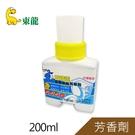 【東龍】藍精靈自動潔廁芳香劑200ml(TL-B338)