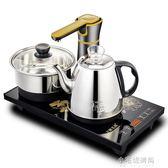 自動上水壺電熱水壺抽水式不銹鋼家用燒水壺茶臺電磁茶爐茶具套裝YXS『小宅妮時尚』