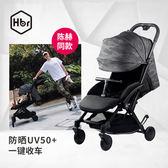 商品任何問題請留言陳赫同款S1pro19款HBR虎貝爾嬰兒推車輕便折疊傘車寶寶嬰兒車登機