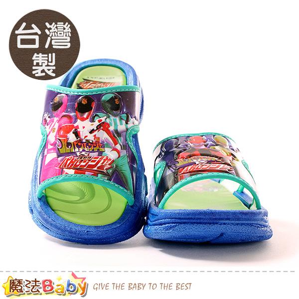 男童鞋 台灣製快盜戰隊授權正版戶外拖鞋 魔法Baby