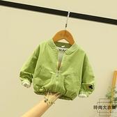 兒童外套男女童春秋裝寶寶夾克嬰兒開衫洋氣小童潮【時尚大衣櫥】