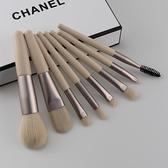 化妆刷 8支化妝刷 套裝眼影散粉腮紅眉刷修容粉底刷唇刷便攜套刷美妝工具【快速出貨八折鉅惠】
