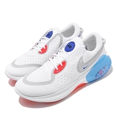 Nike 慢跑鞋 Joyride Dual Run 白 灰 藍 男鞋 運動鞋 【ACS】 CU4836-100