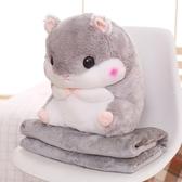 倉鼠龍貓公仔娃娃玩偶可愛宿舍睡覺抱枕超萌毛絨玩具女孩生日禮物 米希美衣
