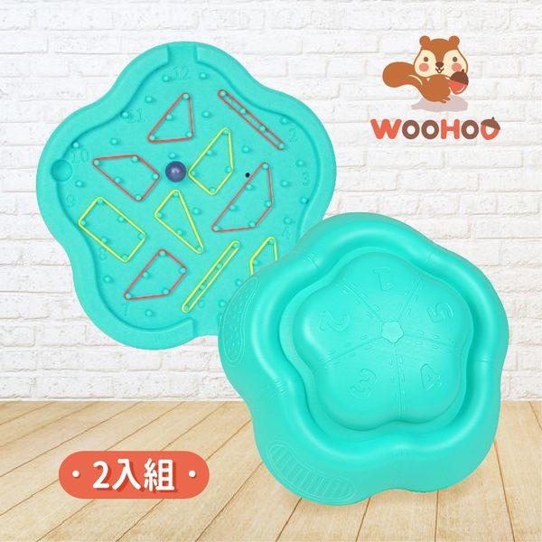 WOOHOO 迷宮球-2入組
