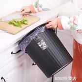 廚房垃圾桶家用大號小號無蓋創意客廳臥室衛生間紙簍塑料筒大容量 koko時裝店
