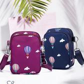 布包新品秋天韓式新款迷你斜背包女小包牛津布手機包肩背包帆布包包