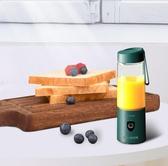 (快出)榨汁機 家用果汁迷你小型榨汁杯電動便攜式炸水果機充電搖搖杯YYJ