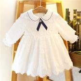 女童禮服2020春季新品女童韓國風蕾絲連衣裙周歲寶寶小香風裙子嬰兒禮服裙 嬡孕哺