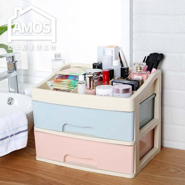 收納櫃 層櫃 收納箱【TAN003】馬卡龍色雙層抽屜桌上收納盒 Amos